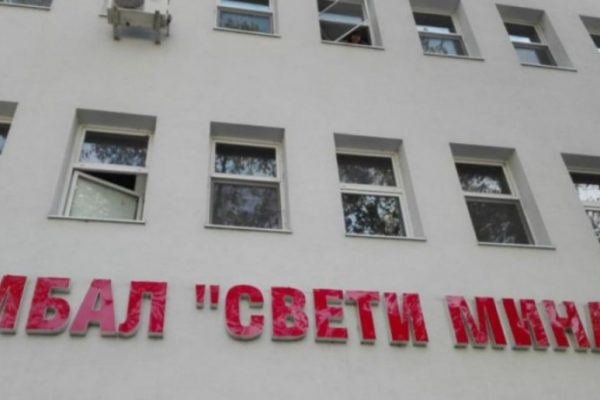 Пловдив остава без COVID болница