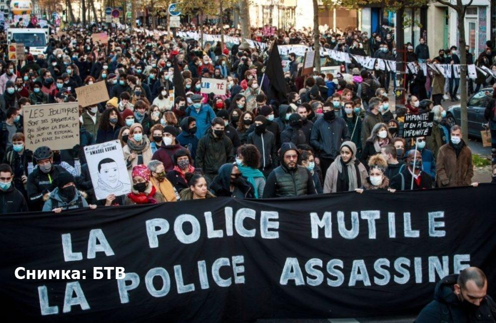 46-има задържани на протест срещу полицейското насилие в Париж