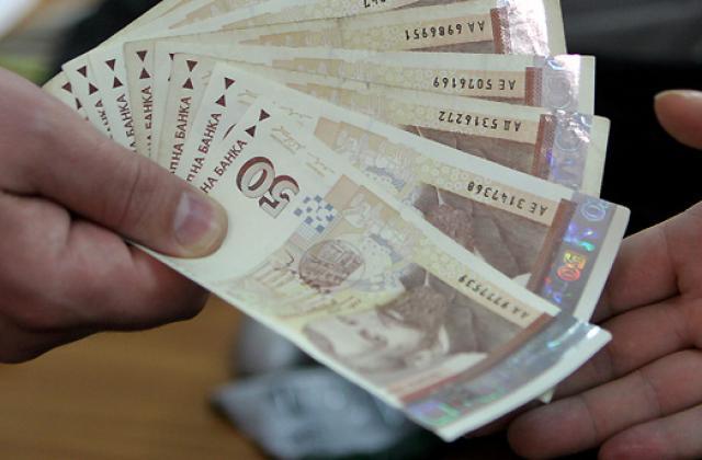Решено: 300 лева минимална пенсия от догодина