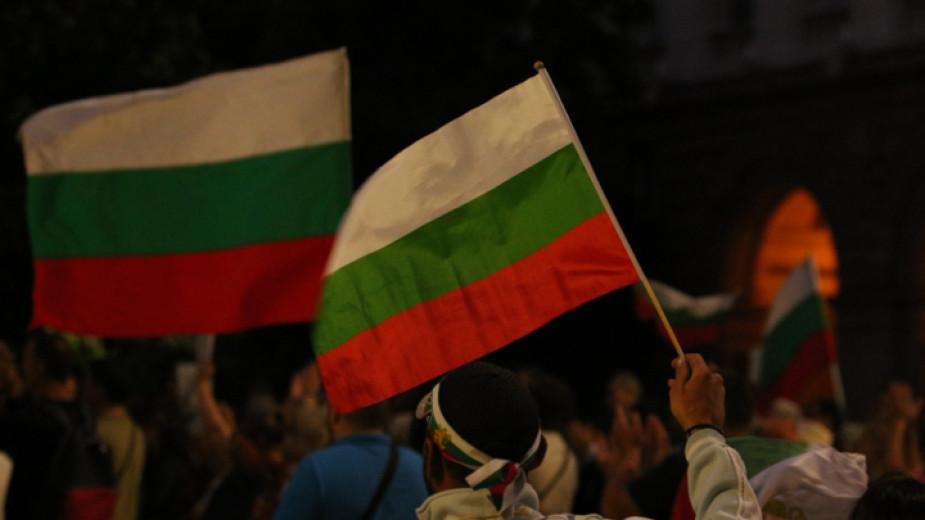 Протестиращи срещу правителството ще посрещнат Нова година в Триъгълника на властта