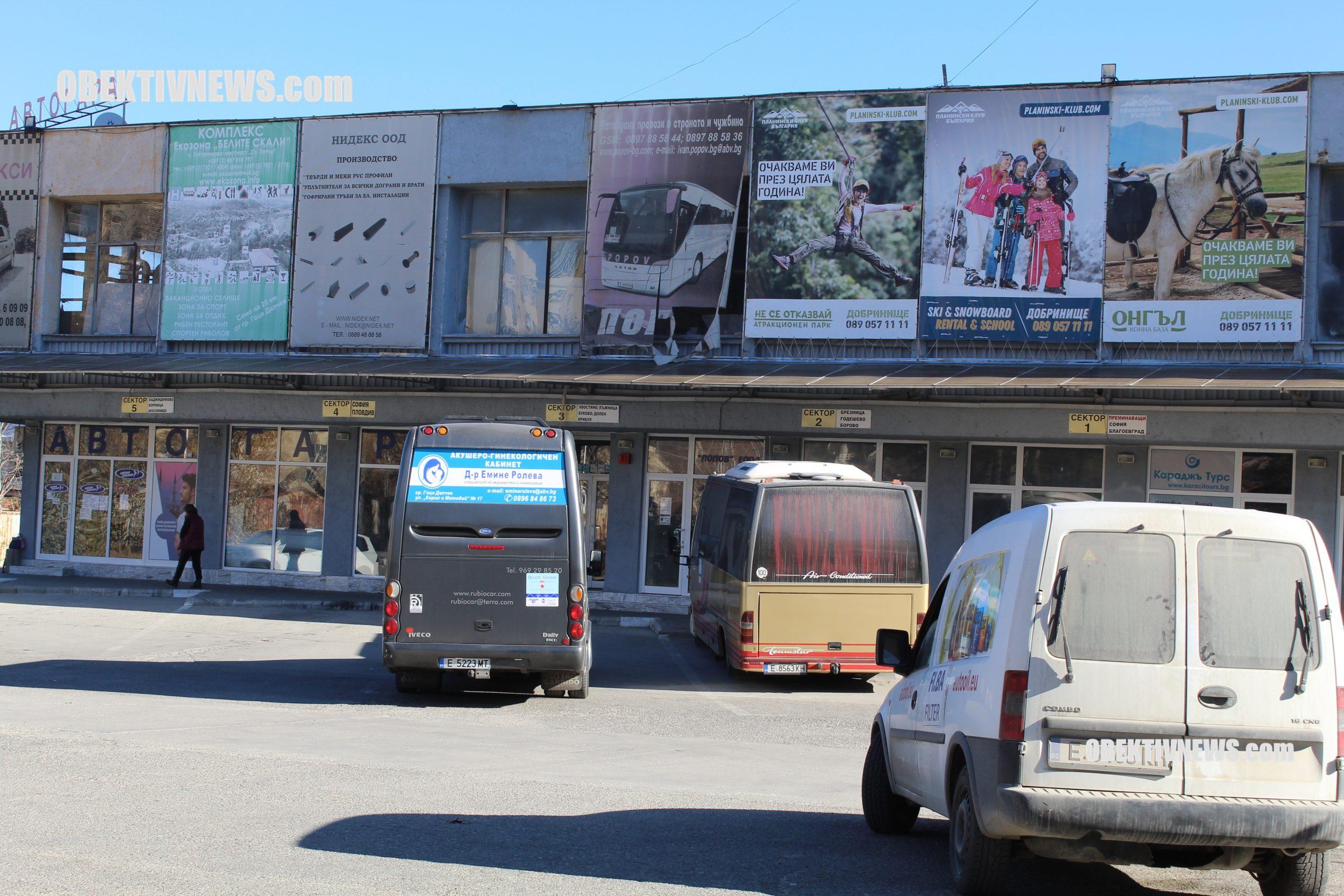 Транспортна блокада: Десетки населени места от Югозапада останаха без транспорт до София
