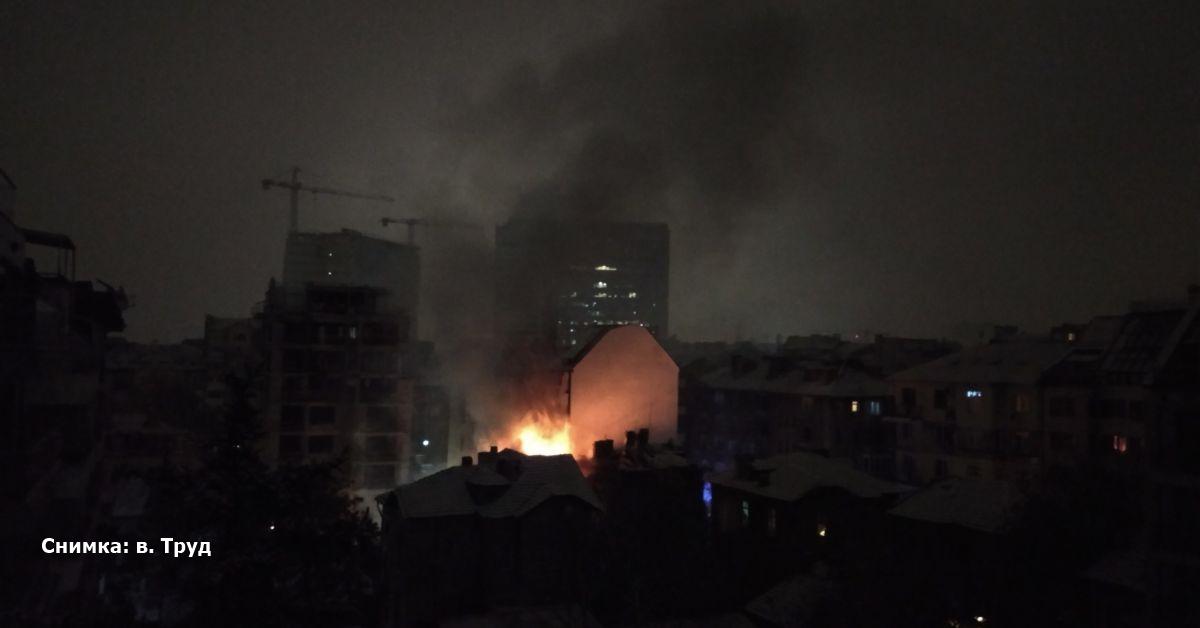 Пожар в София! Къща горя за шести път