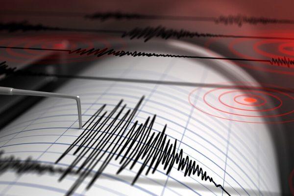 Земетресение люшна Пловдив