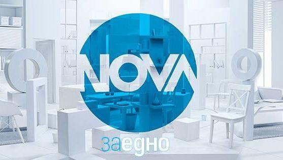 Ексклузивно в ObektivNews! Още една популярна водеща напусна Нова телевизия (СНИМКА)