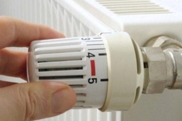 ВАС: Увеличение на цените на тока и парното през 2017 е незаконно