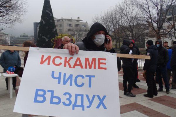 Благоевградчани излизат на протест срещу мръсния въздух