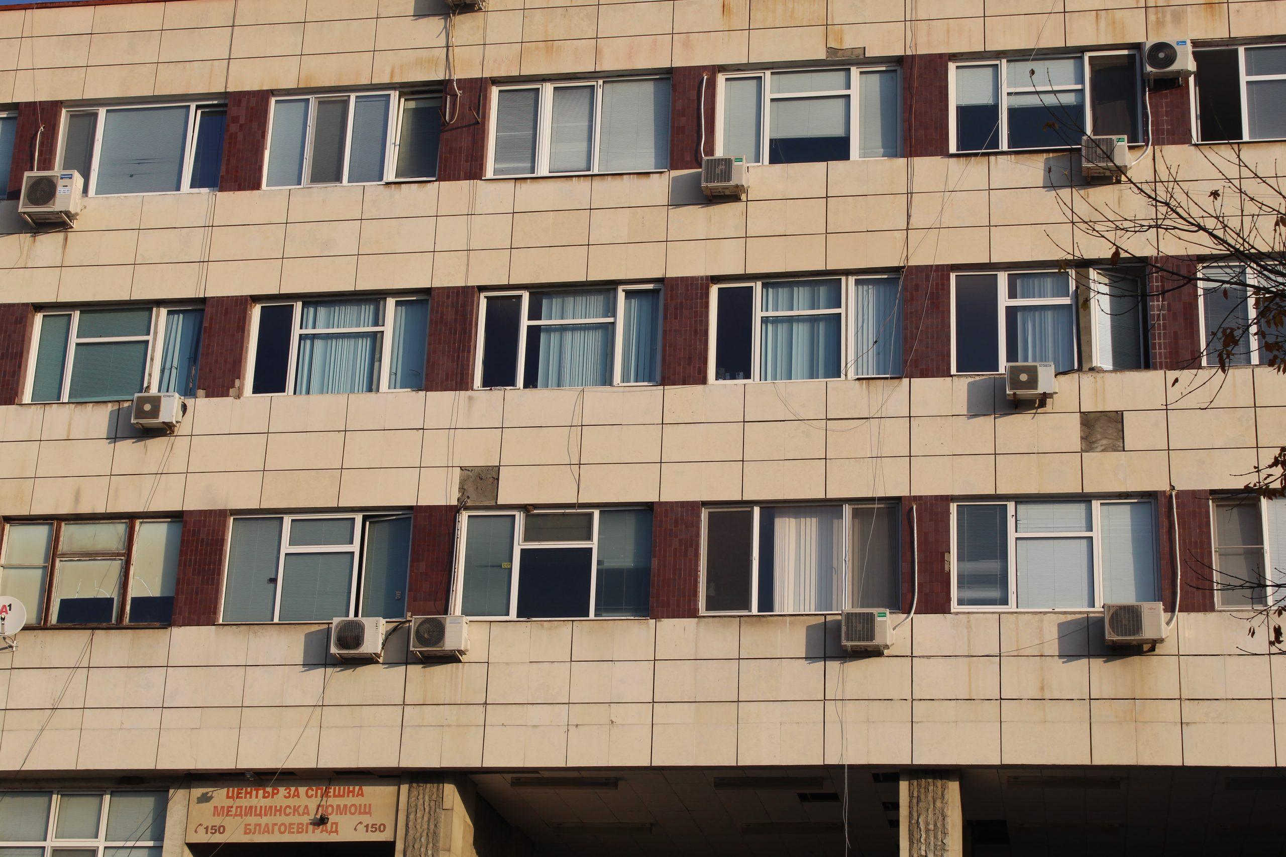 Болницата в Благоевград получи 50 дози от ваксината срещу коронавируса