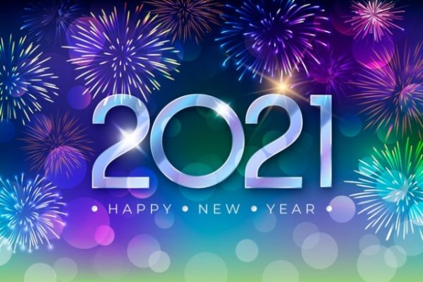 Честита Нова 2021 година! ОbektivNews.com ви пожелава…